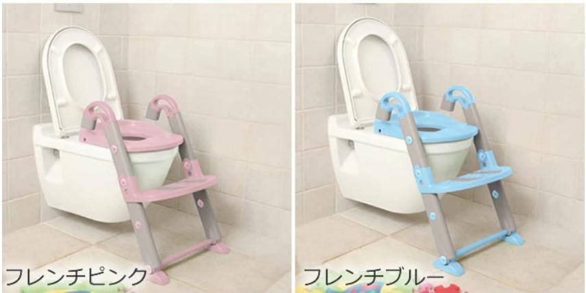 日本育児3wayトイレトレーナー